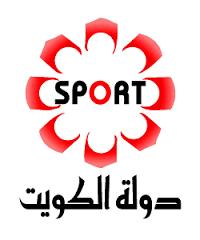 الكويت الرياضية